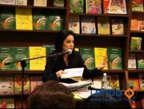 PhD Ирина Ландо. Встреча с читателями в книжном кафе Polaris