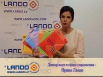 Ирина Ландо книги скачать бесплатно. Русский язык 5 класс