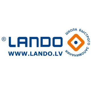 Лицензированный учебный центр LANDO® основан в 1999 году